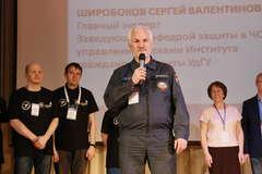 Широбоков Сергей Валентинович